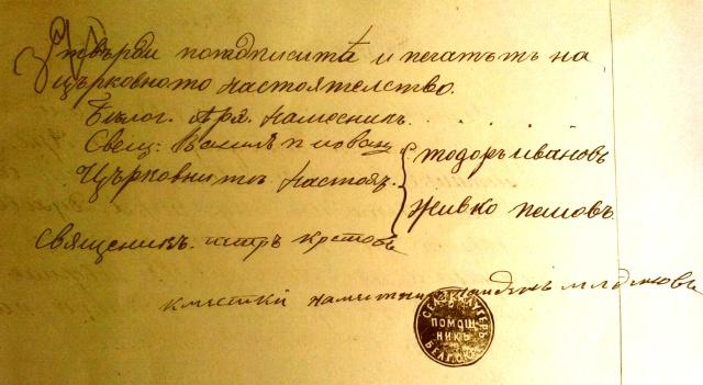 1885-1