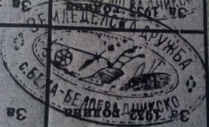 1932-1