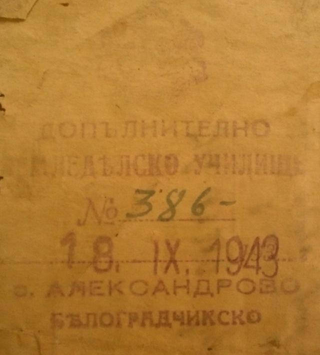 1943 - spis. p2