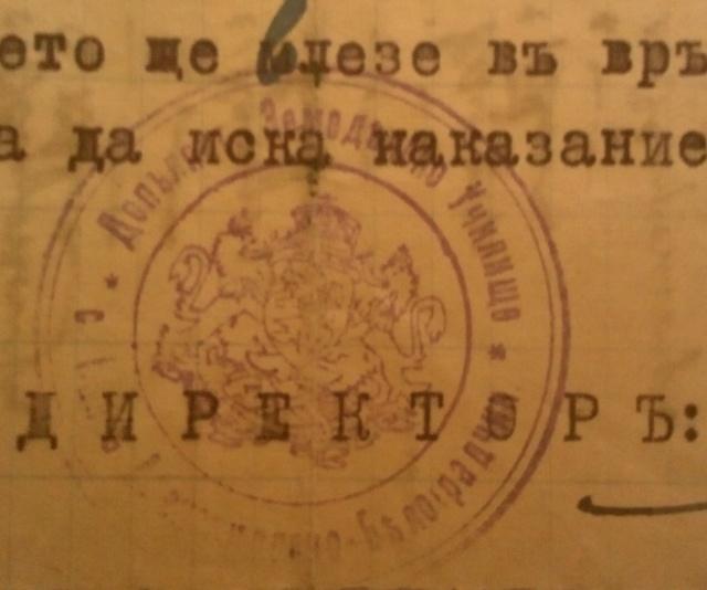 1943-spis. p3