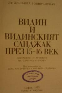 1454-2