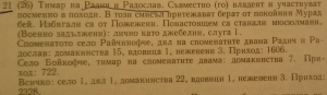 1454-20