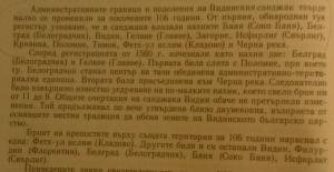 1454-3