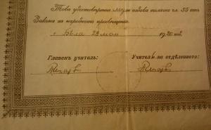 1920-1