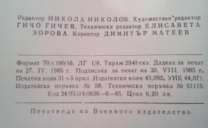 1885-3