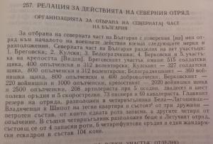 1885-6