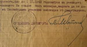 1943-1
