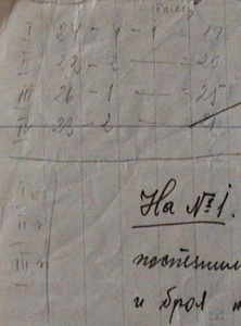 1943-4