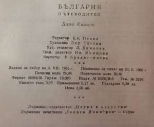 1963-4