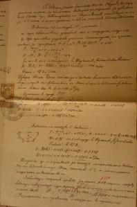 Писмо5