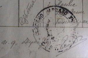 Прогр.1921 г.  3