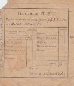 1885-11