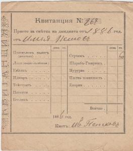 1886-1