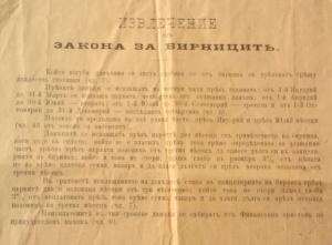 1892-4