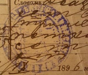 1896-1