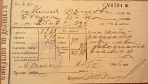 1896-3