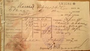 1897-2
