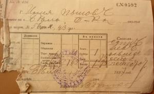 1897-3