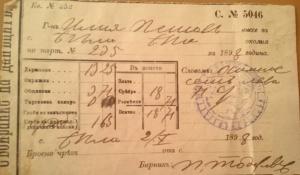 1898-1