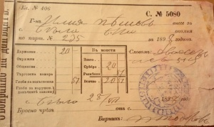1898-2
