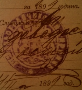 1899-1