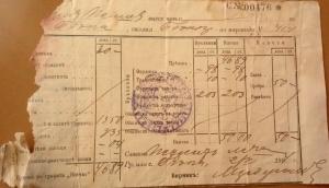 1904-1-2