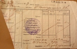 1904-1-4