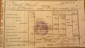 1904-1-5