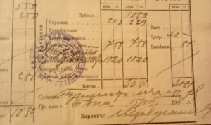 1904-1-6
