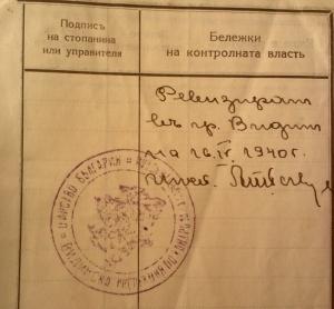 Б.Г.32