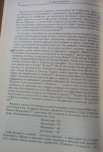 izv13