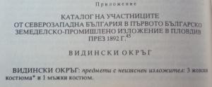 izv16
