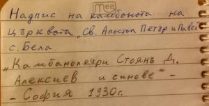 Надпис1