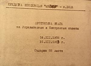 1908-1