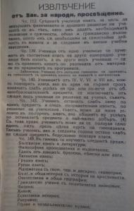 1941-7