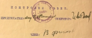 1948-3