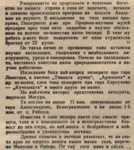 Mag 1