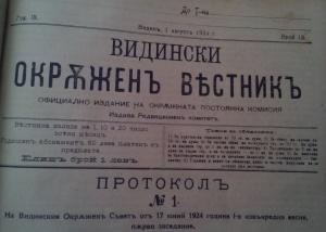 1924-6