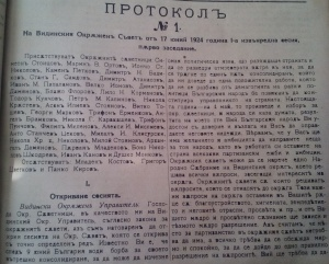 1924-7