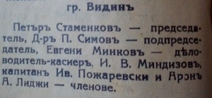 БЧК10