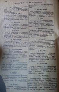 БЧК11
