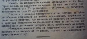 изв24