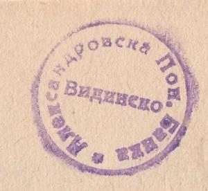 banka4