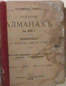 Belogradchik4