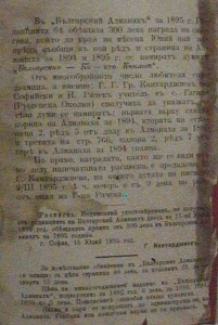 Belogradchik5
