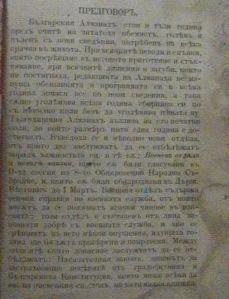 Belogradchik6