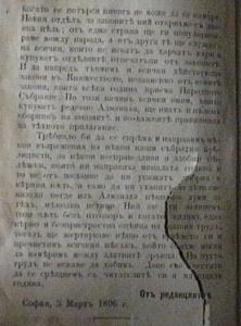Belogradchik7