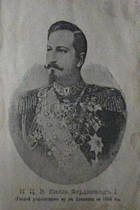 Belogradchik8
