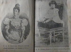 Belogradchik9