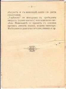 vas1-1